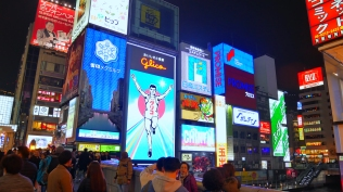 Glico, the Running Man